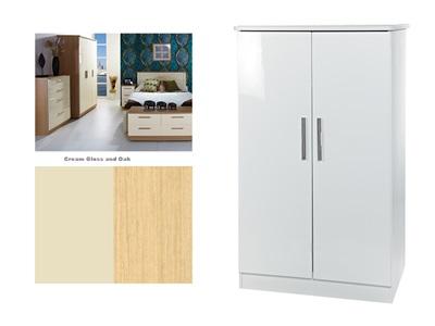 Furniture Express Knightsbridge 2ft6in Plain Midi Robe Cream Gloss and Oak 2 Door Wardrobe