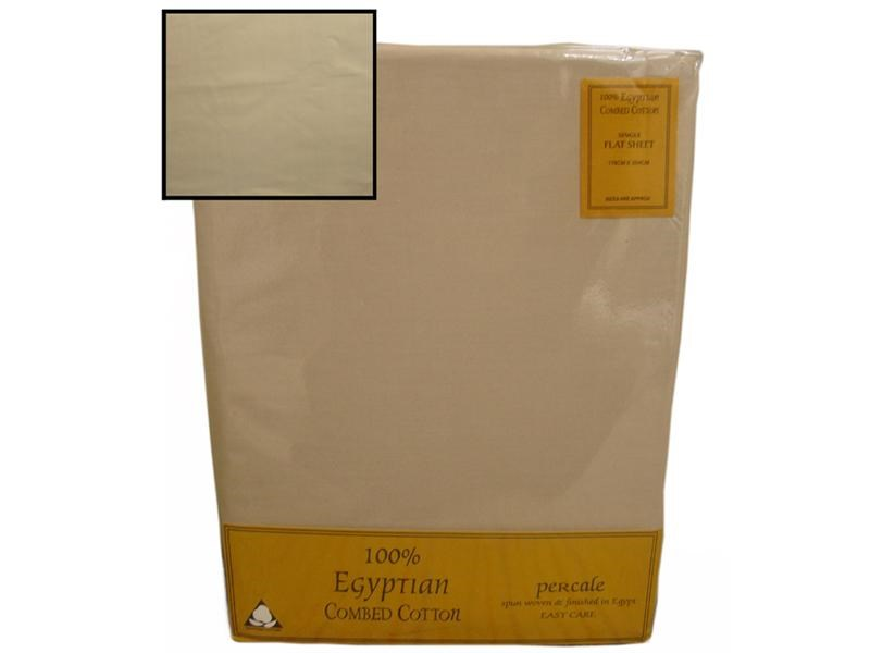 Egypt Flat Sheet Coffee Main Image
